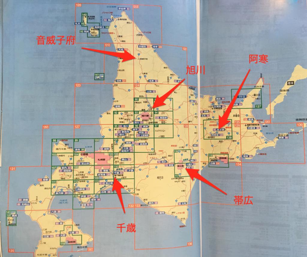 北海道の主要内陸部の市