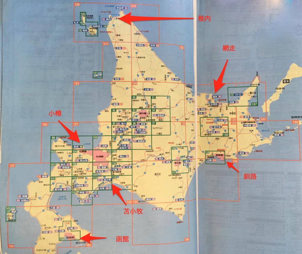 北海道海沿いの主要な地域