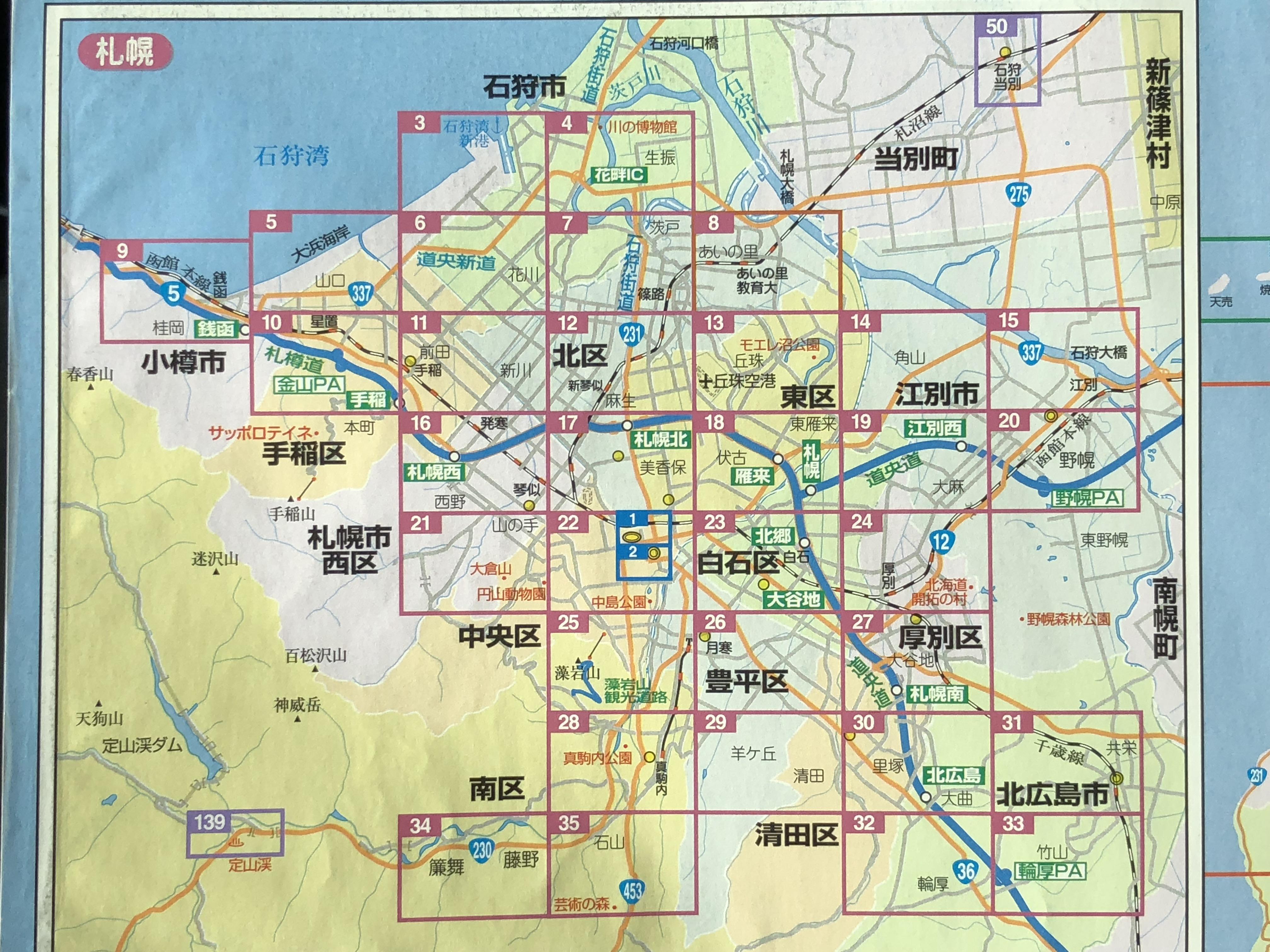 札幌市の区分け