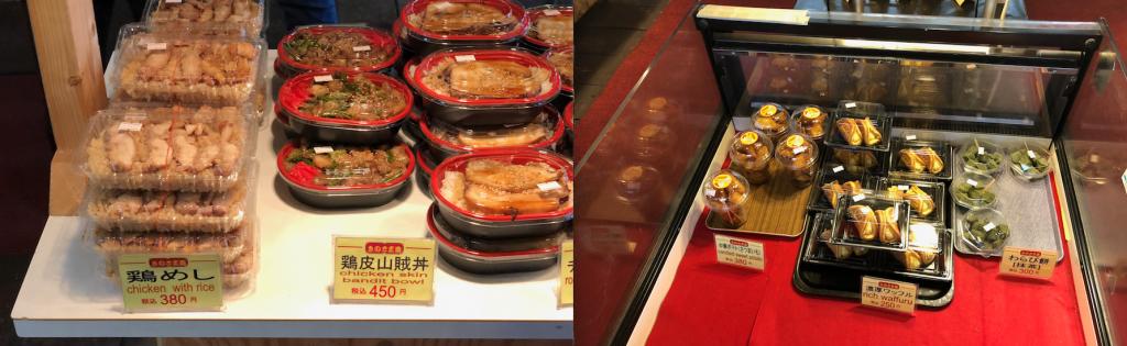 きのこ王国のデザートや総菜