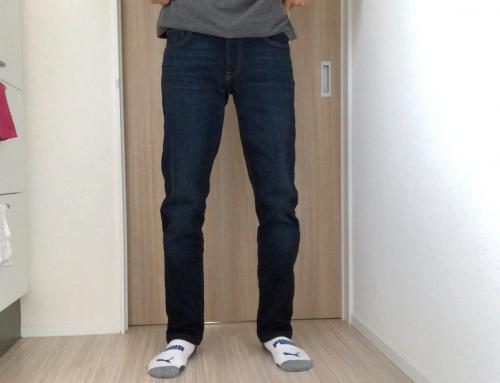 ユニクロのヒートテックジーンズを履いたところ