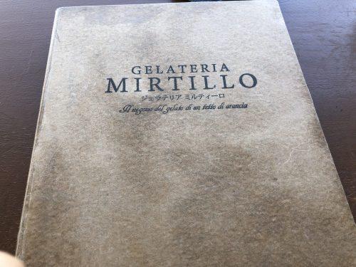 ミルティーロの店内メニュー