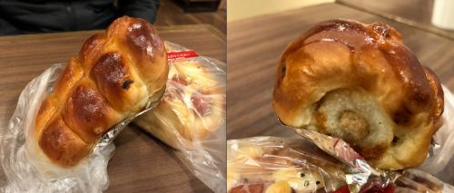 ドングリのちくわパン