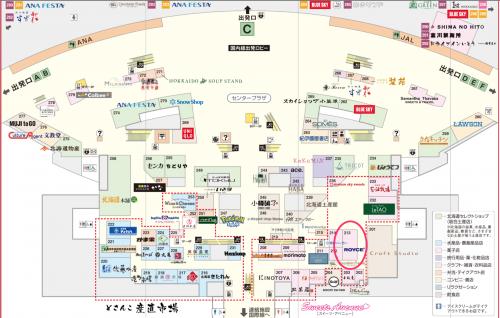 ロイズ新千歳空港店場所のマップ