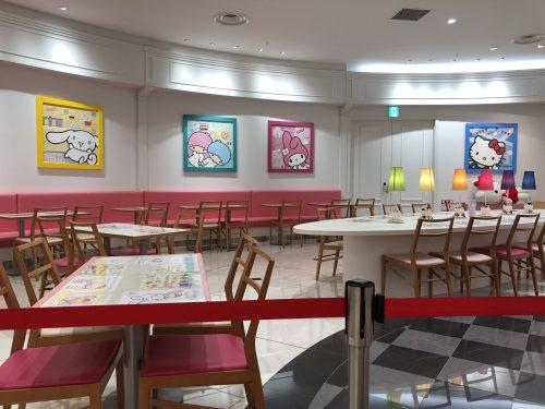 ハッピーフライトカフェ2