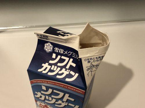 雪印メグミルクのソフトカツゲンの開け方