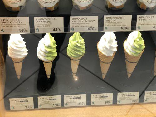 よつ葉のソフトクリームの種類