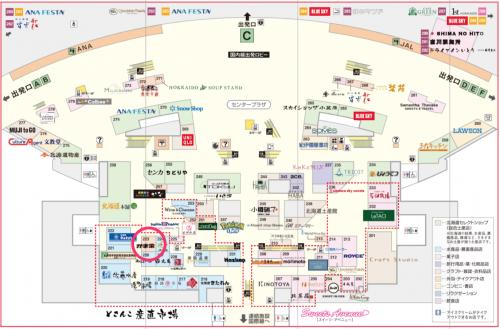 新千歳空港内かま栄の場所のマップ