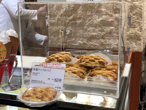 北菓楼のアップルパイのショーケース
