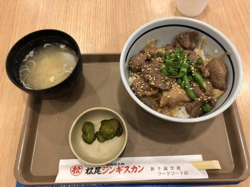 松尾ジンギスカンのジンギスカン丼