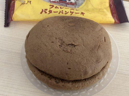 ラムレーズンバターケーキ