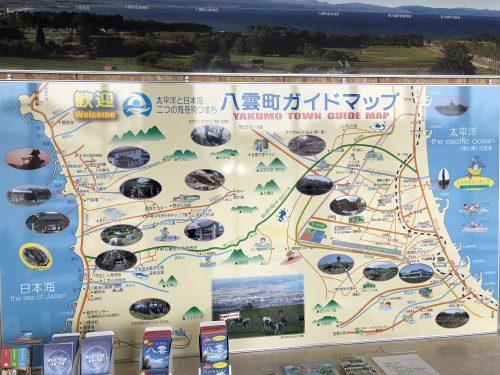 八雲町の観光ガイドマップ