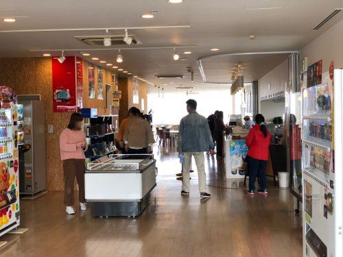 噴火湾パノラマパーク物産館&カフェ