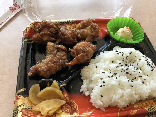 酪農学園大学売店の唐揚げ弁当