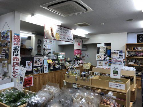 ウトナイ湖の直売所