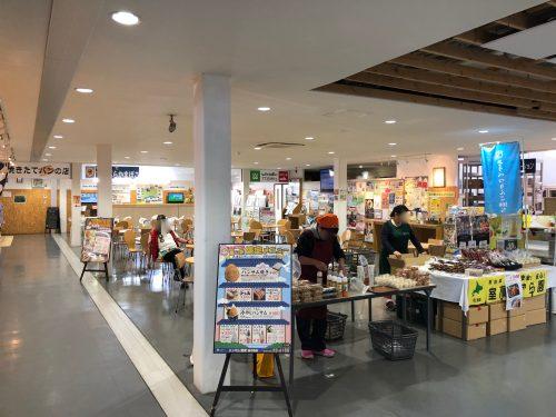 伊達道の駅の飲食所