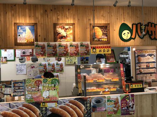 伊達道の駅の売店