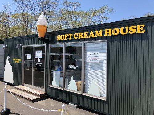 マザーズのソフトクリームハウス