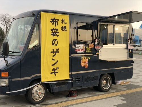 札幌布袋のザンギ