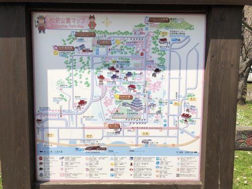 松前公園のマップ