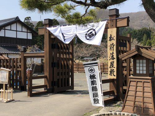 松前藩屋敷の入り口