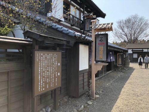 松前藩屋敷の建物