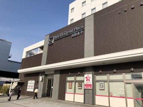 新函館北斗駅の駅ビル