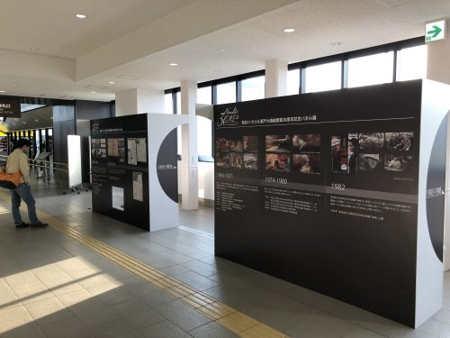 新函館北斗駅内の資料館
