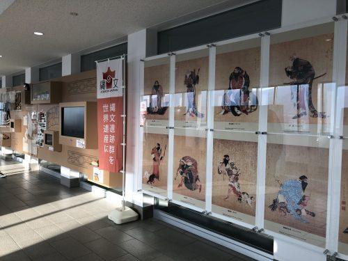 新函館北斗駅縄文時代の資料