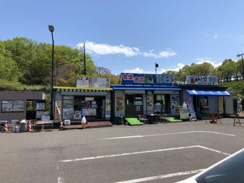 地球岬の売店