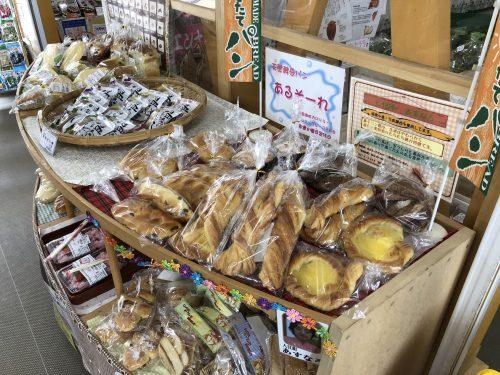 道の駅とうや湖に売っていたパン