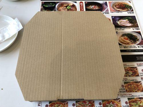 ピザドスのケース