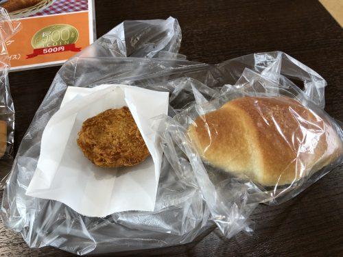 忠類の塩バターパン