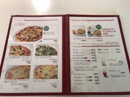 六花亭喫茶室のメニュー3