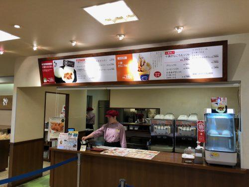 柳月のカフェコーナー