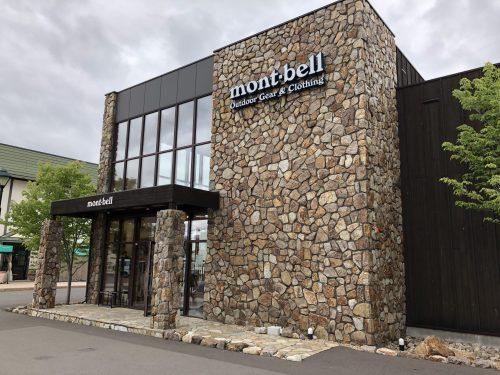 道の駅ひがしかわの隣のmont-bell