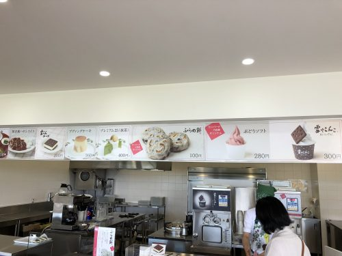 カンパーナ六花亭のカフェコーナー