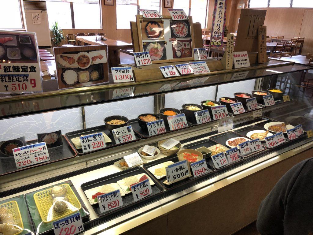 柿崎商店海鮮工房のメニュー