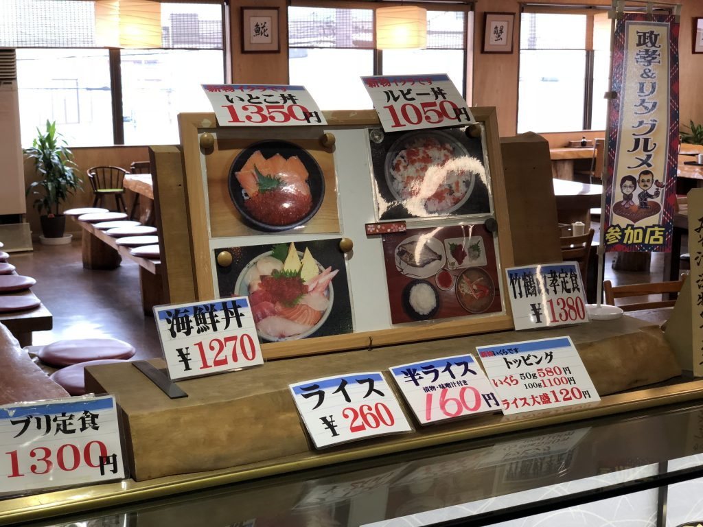 柿崎商店おすすめメニュー