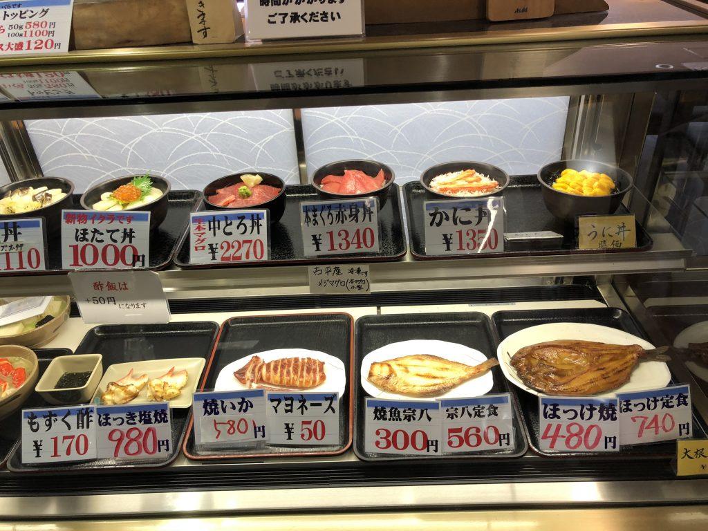 柿崎商店おすすめメニュー2