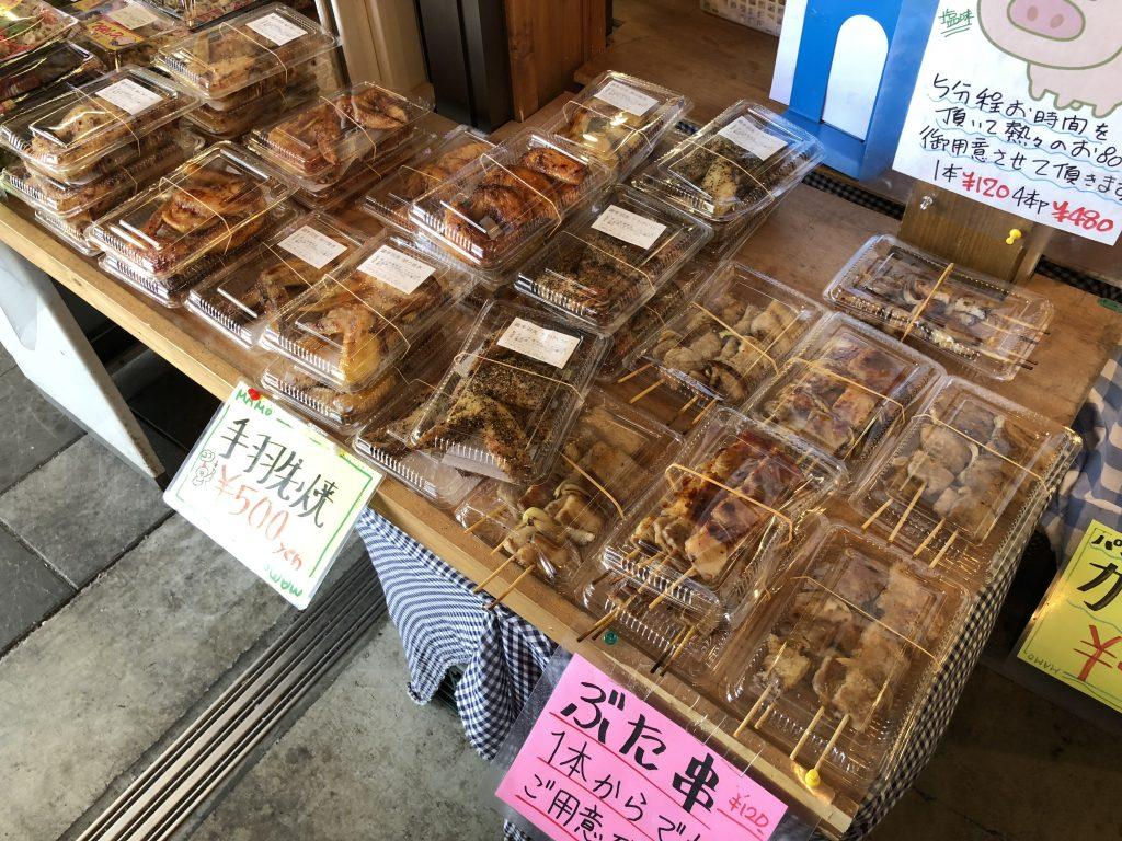 三笠の道の駅の焼き物