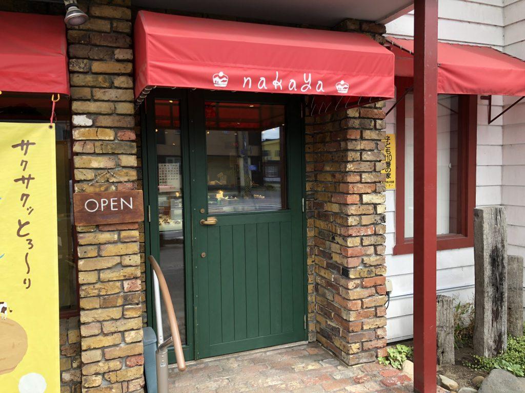 ナカヤ菓子店の入り口