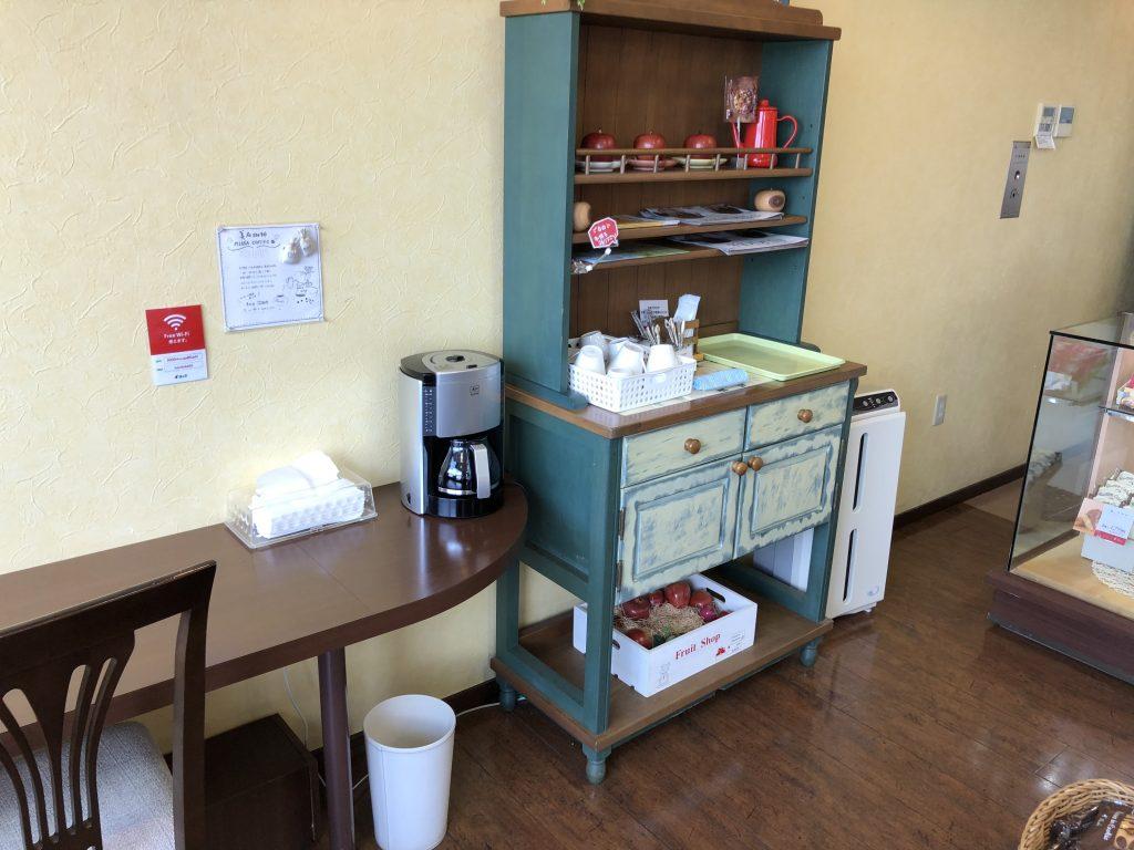 お菓子のほんだ砂川本店の無料コーヒー
