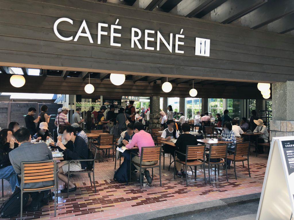 ファーム富田のカフェ