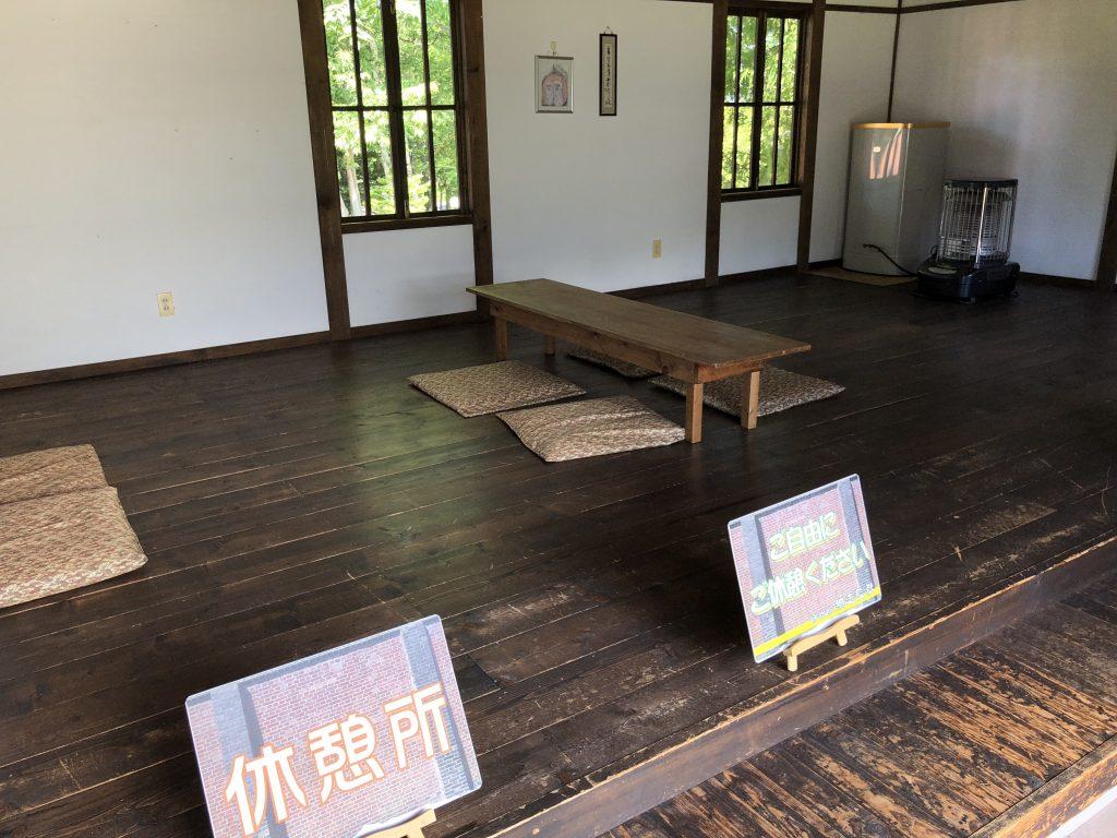 網走刑務所休憩所