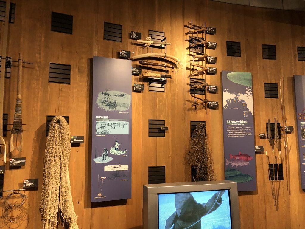 北方民族が漁で使った道具