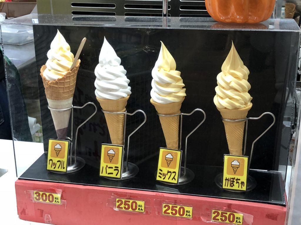 サロマ湖のソフトクリームの種類