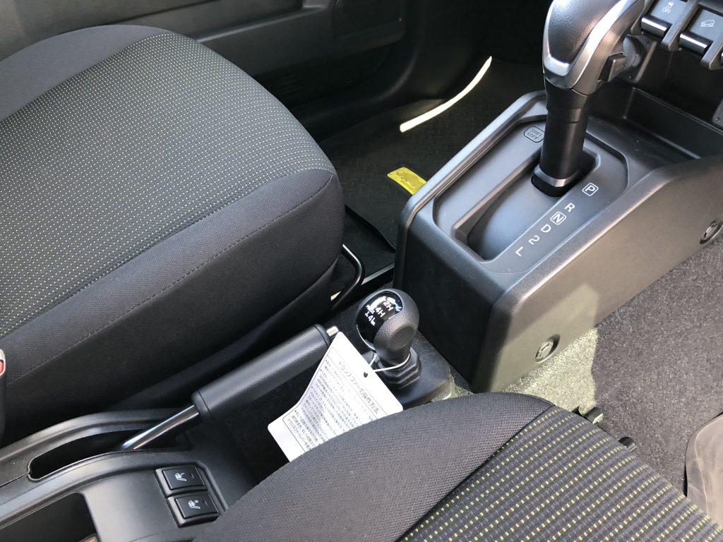 4WD切り替えレバー