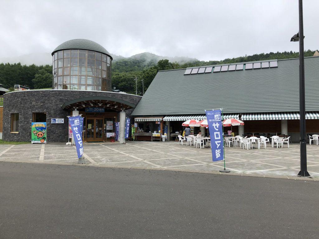 道の駅サロマ湖の外観