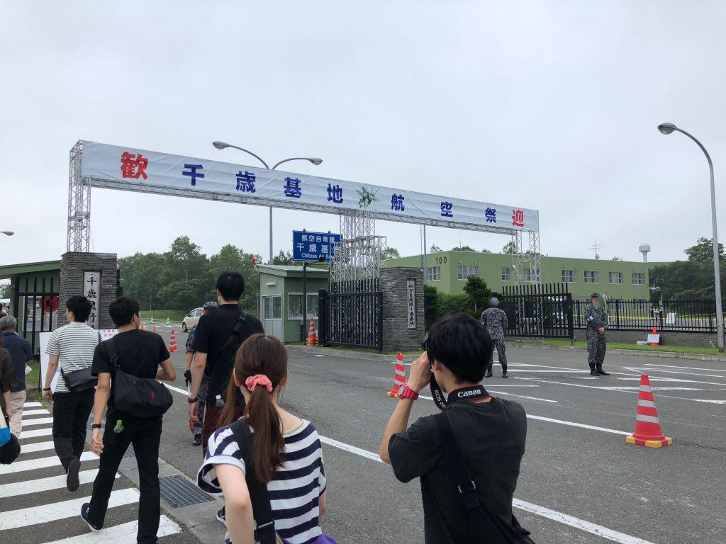千歳基地航空祭の入り口